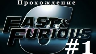 "������� ���� 2012 ���� ����������� ���� ""������ 6 - (Fast & Furious: Showdown)"" � ������! #1 ������ 1 ������"